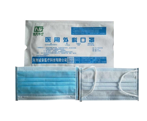 郑州医用外科口罩